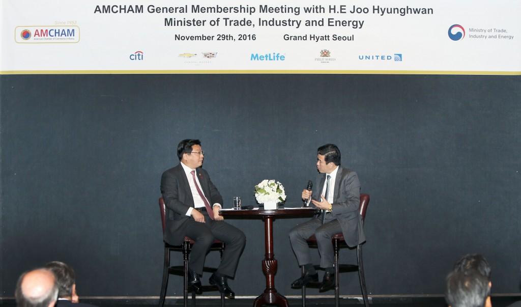 161130 AMCHAM general membership meeting