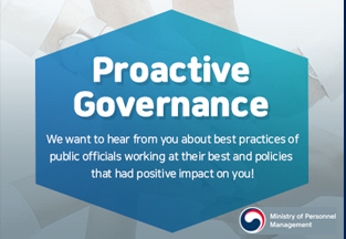 Recognizing Proactive Governance Best Practices