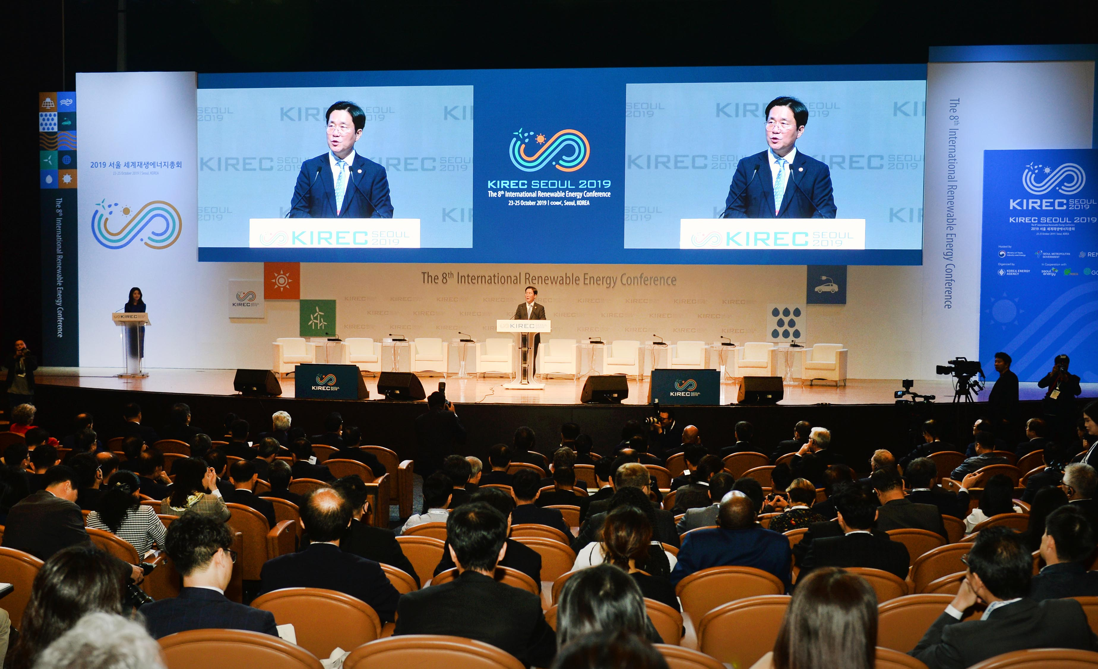 Minister Sung delivers welcoming speech at KIREC Seoul 2019