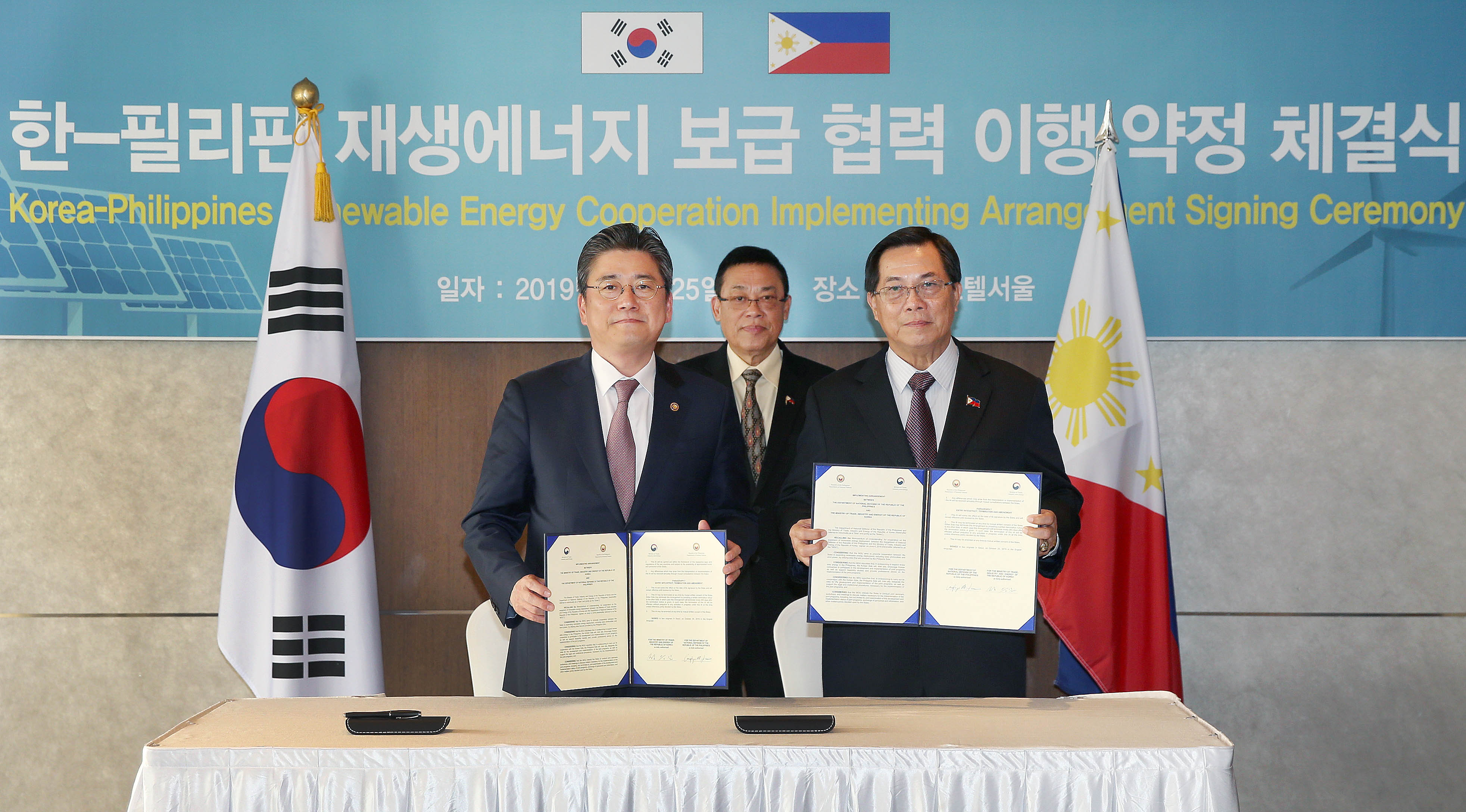 Korea signs implementing agreement for renewable energy cooperation with the Philippines