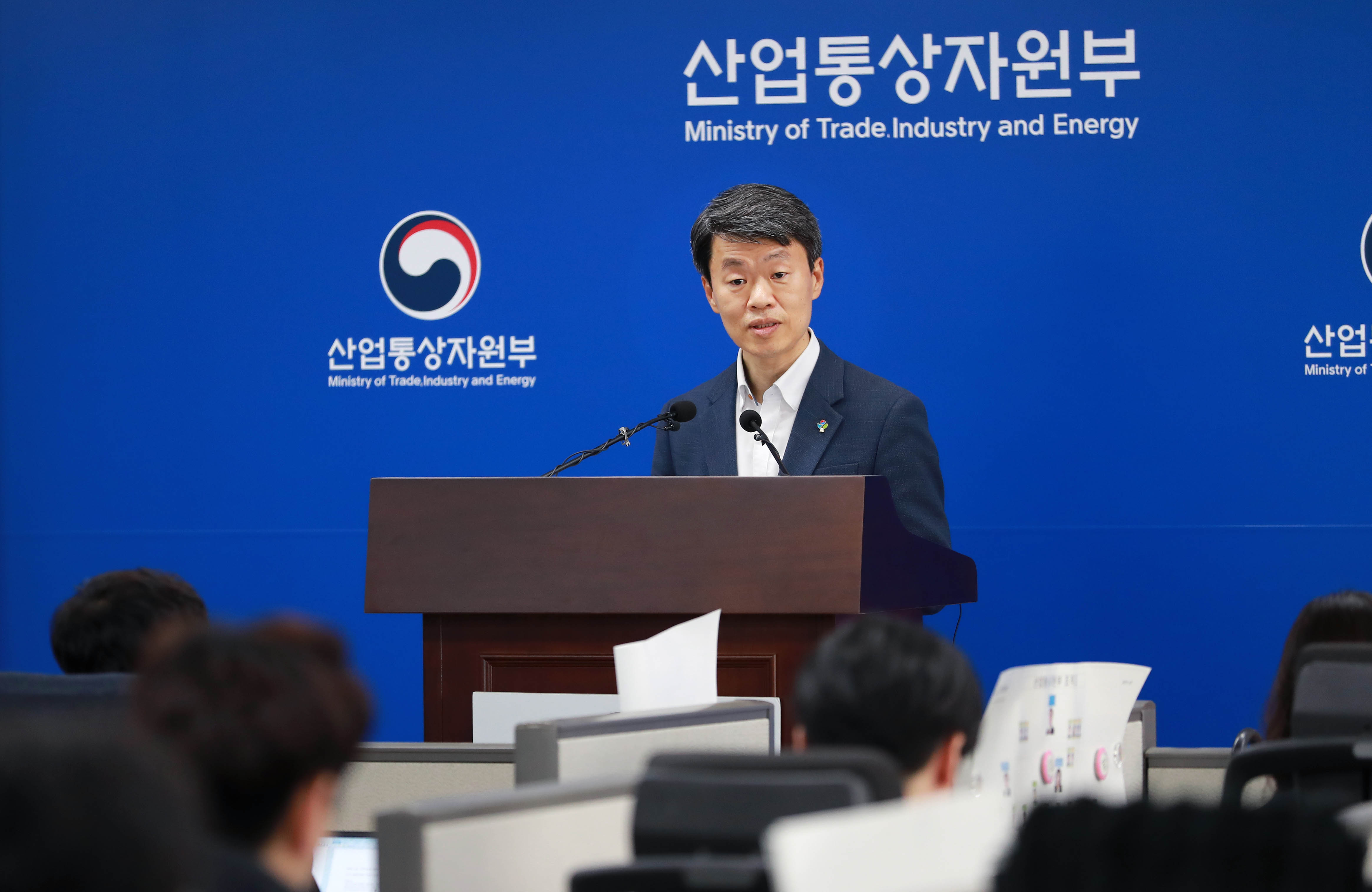 Korea to resume WTO complaint over Japan's export restrictions on key materials Image 0