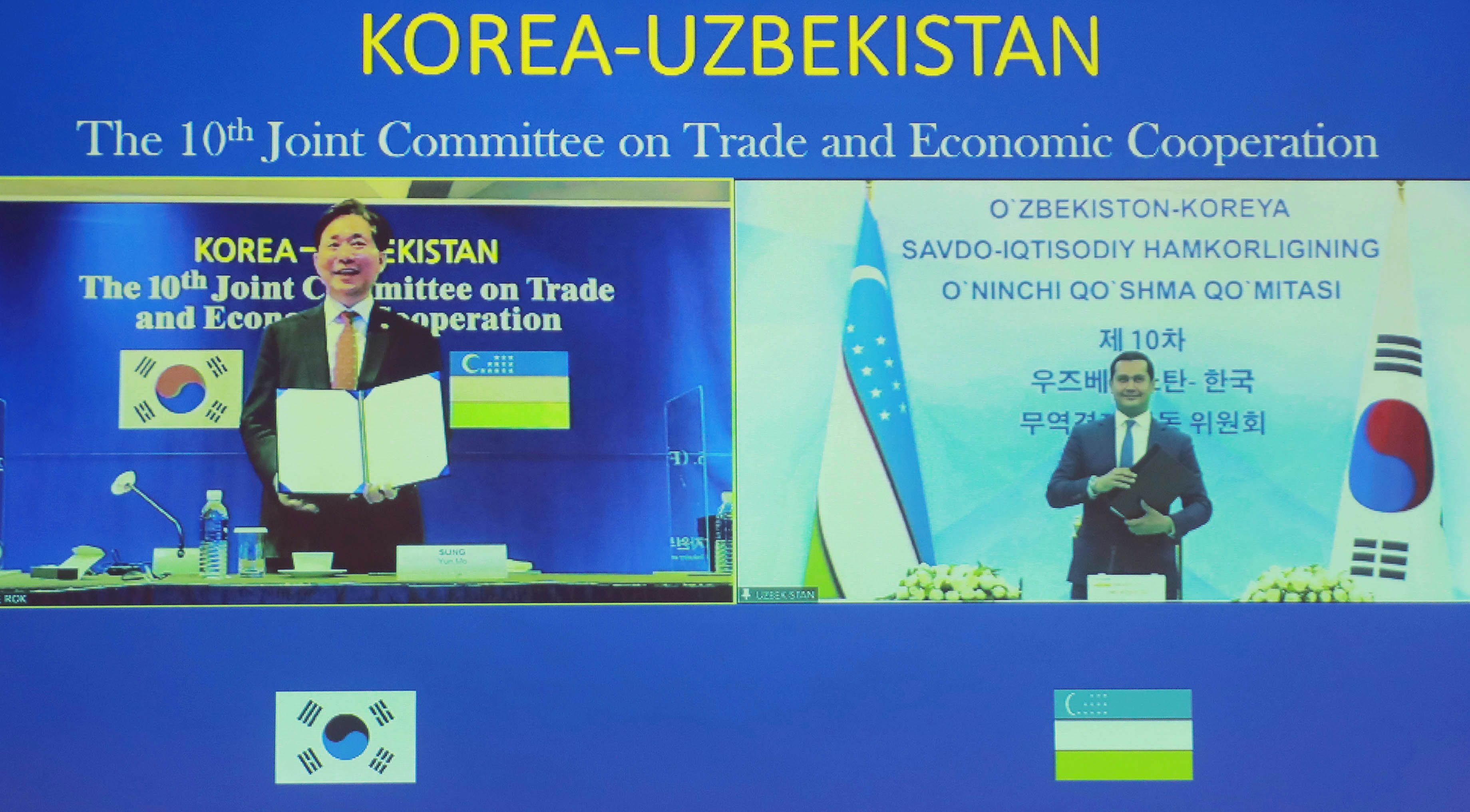 Minister Sung meets Uzbek counterpart at Joint Committee on Trade and Economic Cooperation