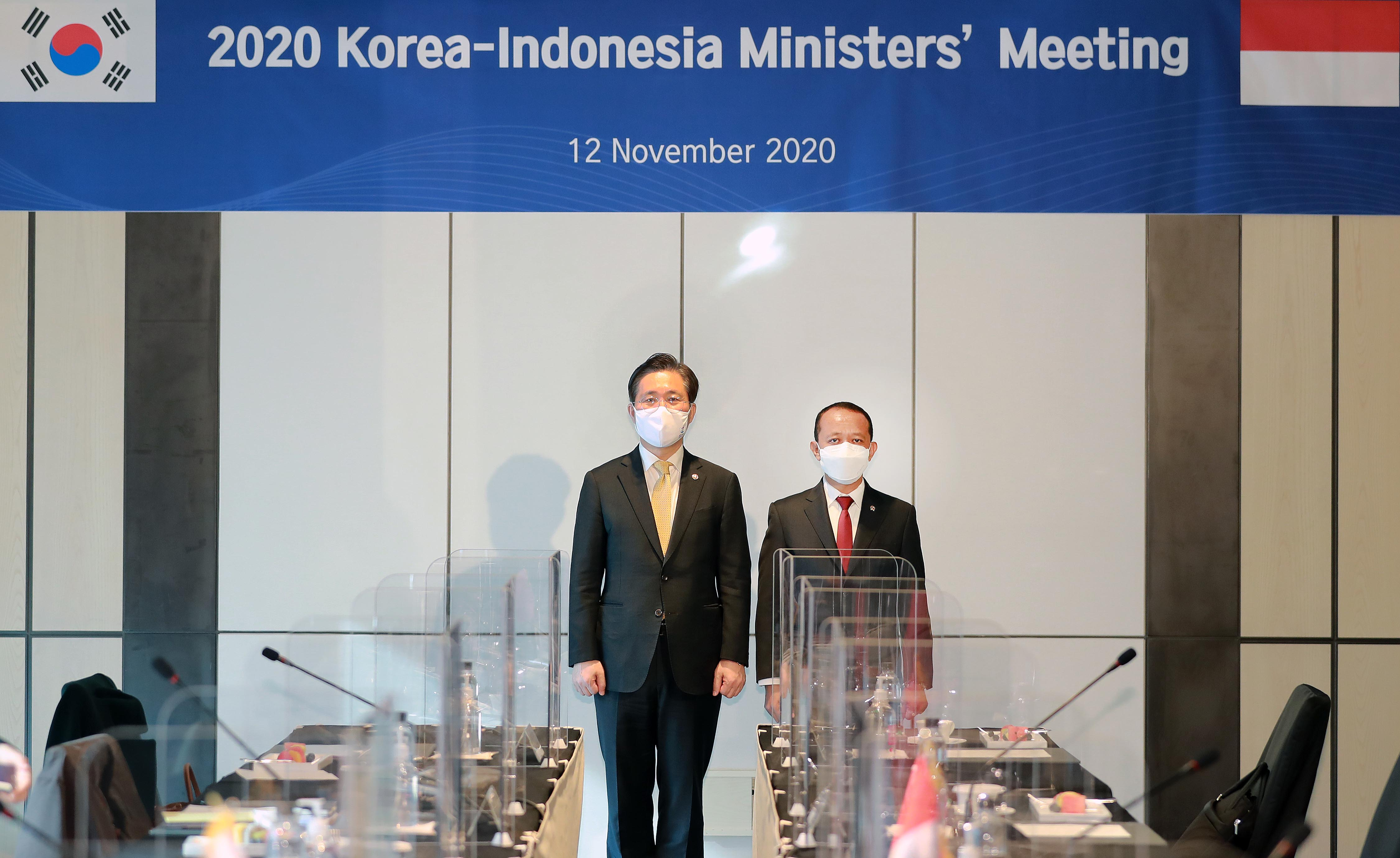 Korea, Indonesia agree to work together to overcome economic challenges amid pandemic