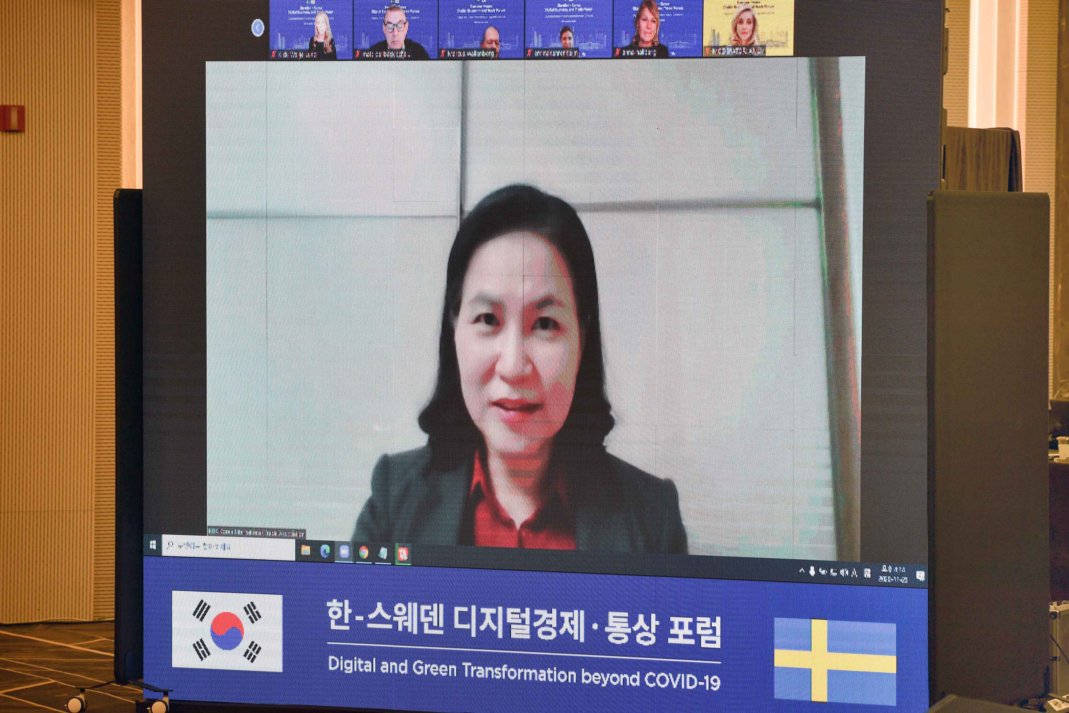 MOTIE holds ROK-Sweden Digital Economy and Trade Forum