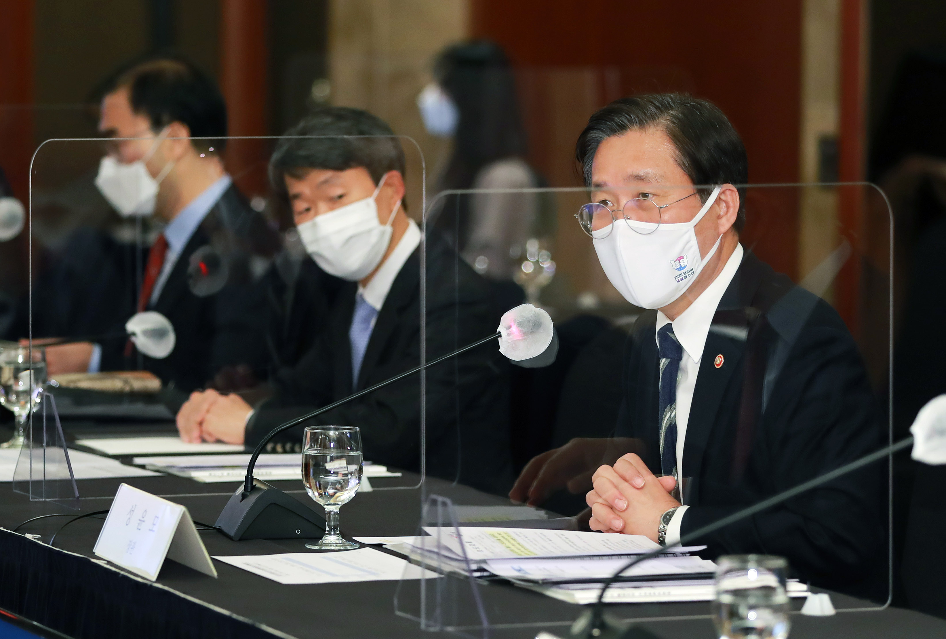 Minister Sung holds committee meeting to discuss post-corona trade policy