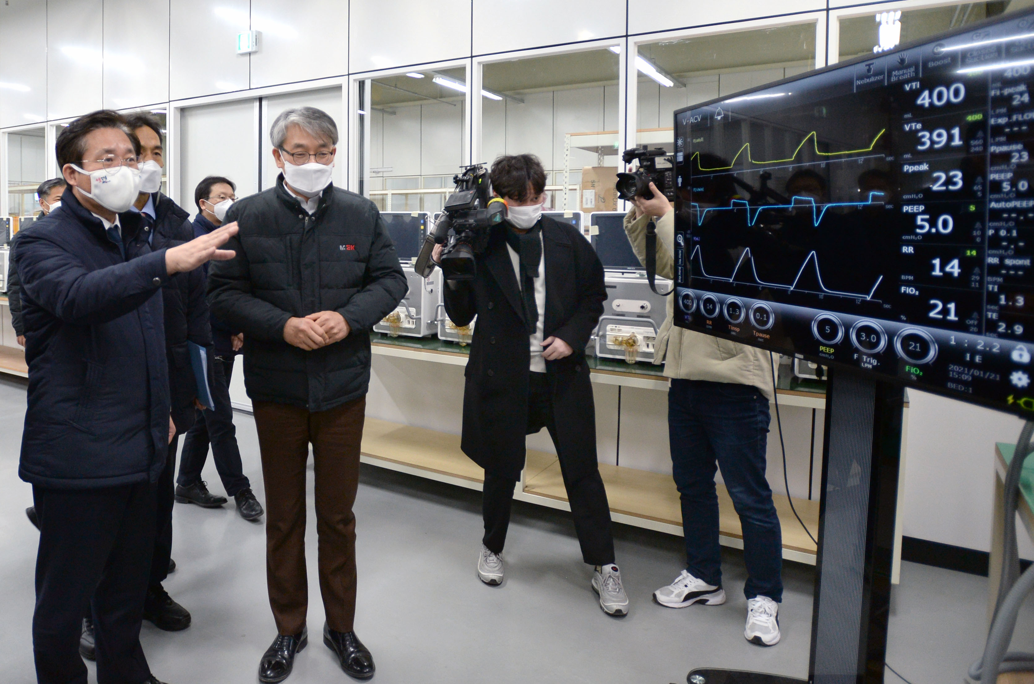Minister Sung visits Korean biohealth firm to encourage export achievement Image 0