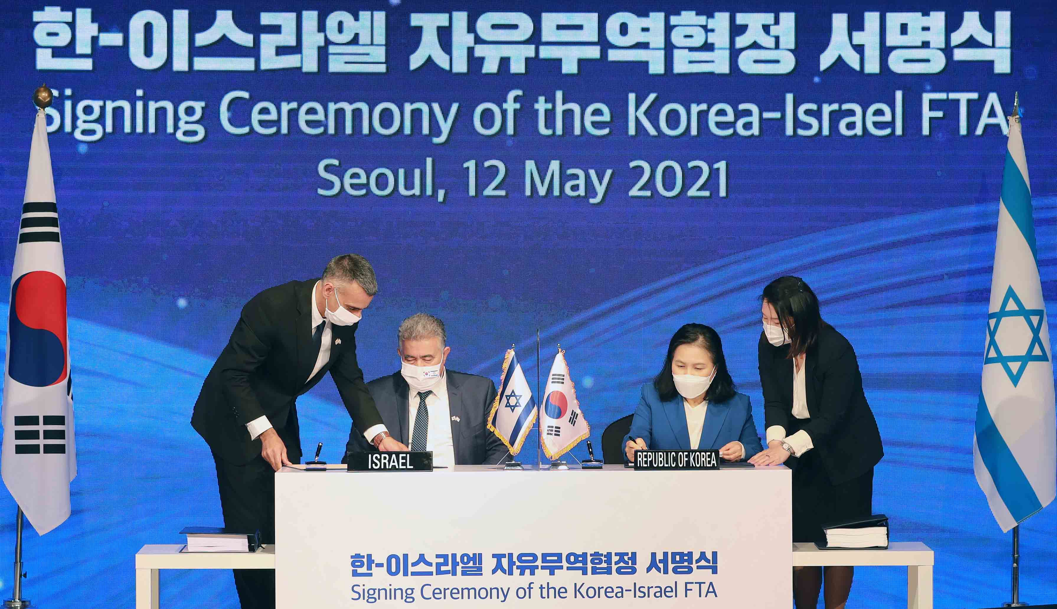 Korea, Israel sign free trade pact